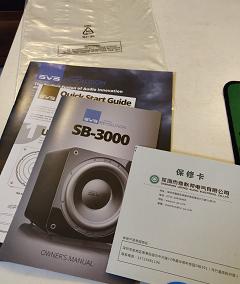 影音系統SVS SB3000 (182已更新REW 图表)5