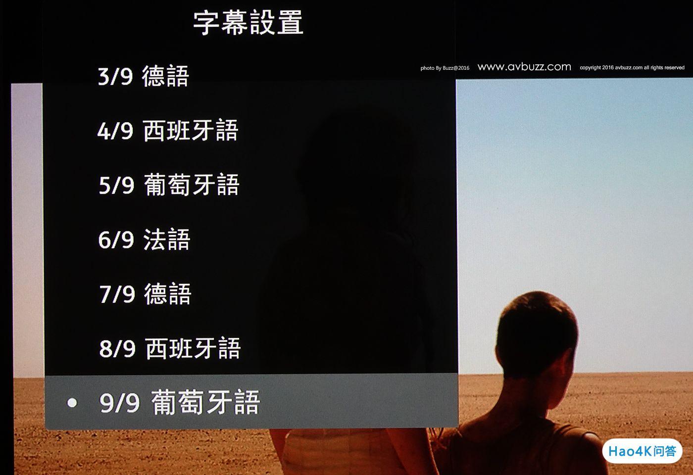 不用越狱,OPPO UDP-203蓝光播放器外挂字幕方法教程1.jpg