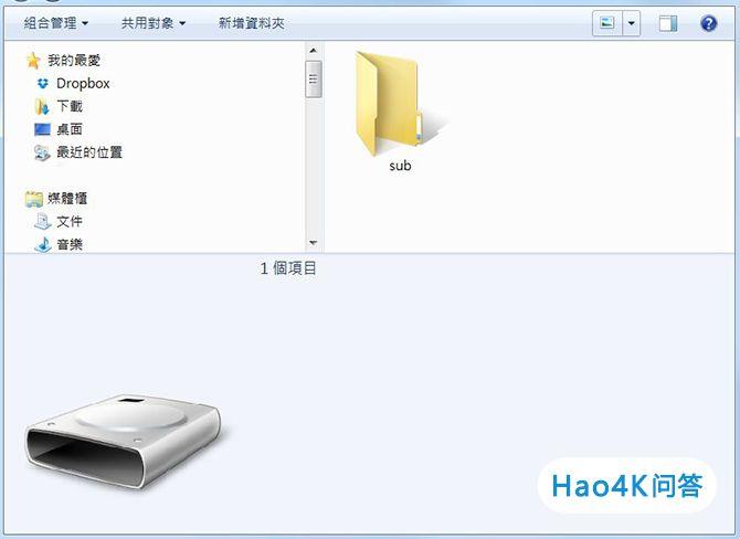 不用越狱,OPPO UDP-203蓝光播放器外挂字幕方法教程4.jpg