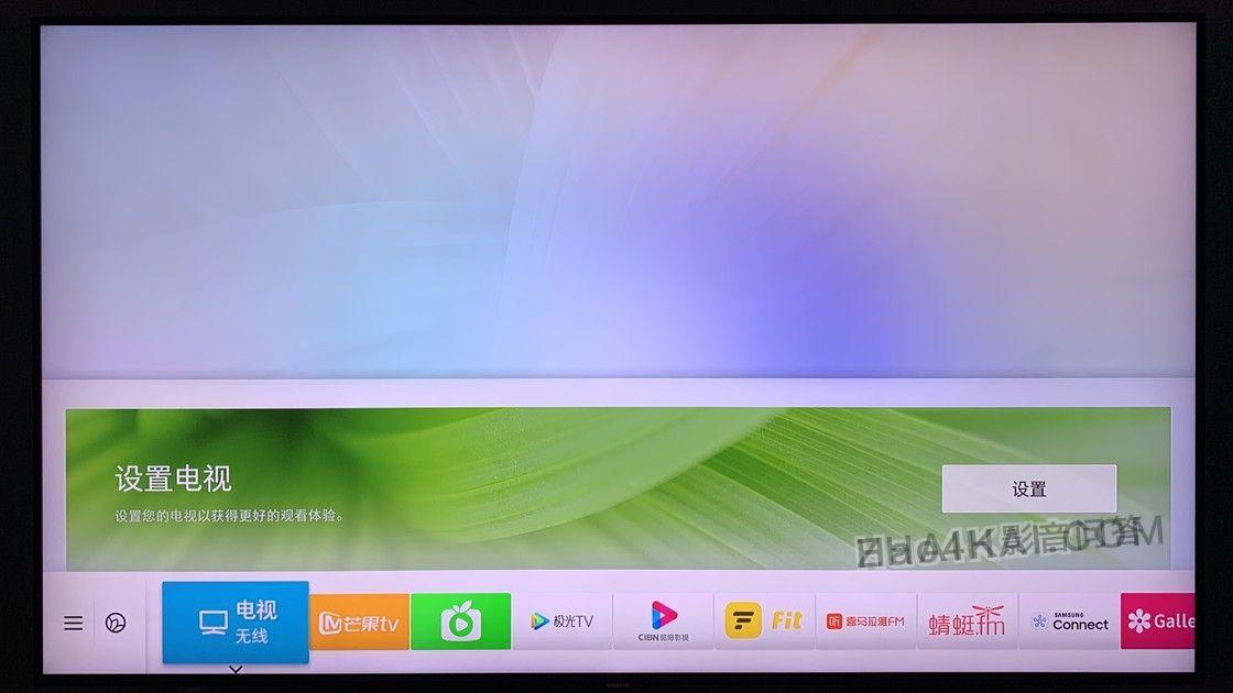 LG电视和三星电视换区方法教程-1.jpg
