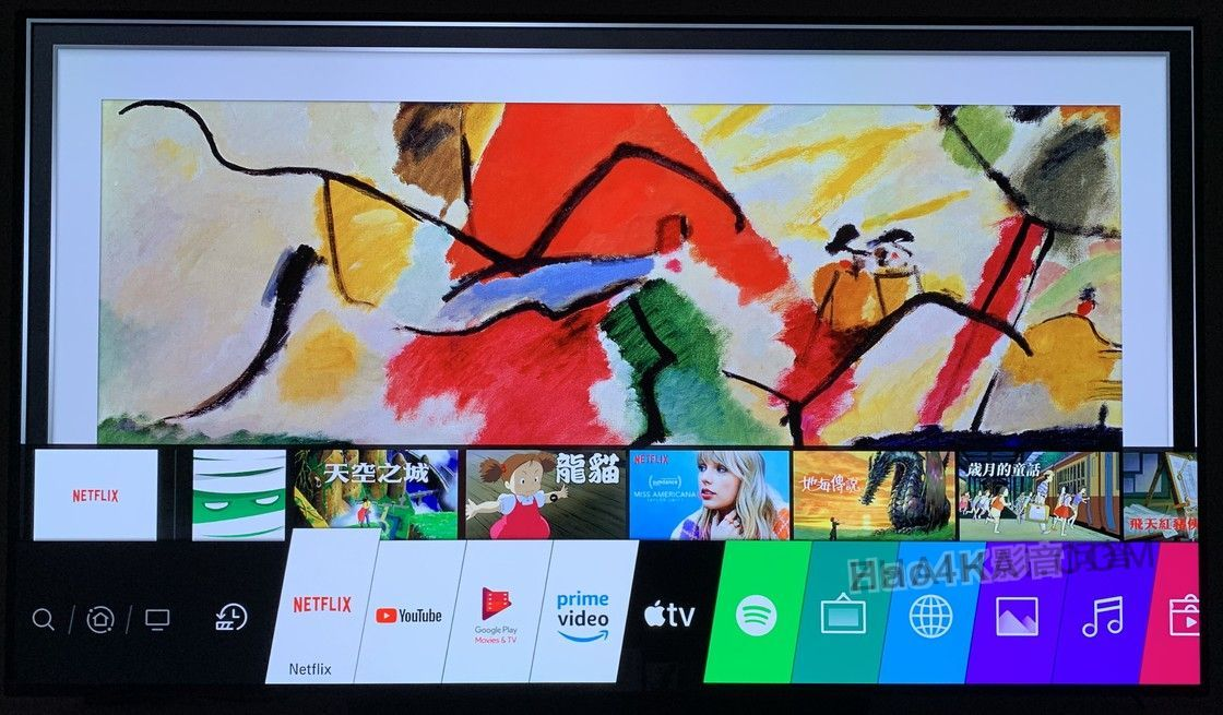 LG电视和三星电视换区方法教程-24.jpg