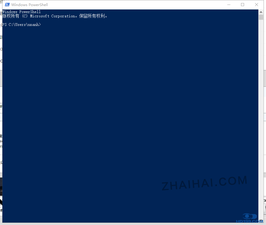 解决OPPO内网搜索SMB不显示问题1.png